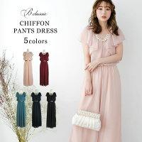 2WAYシフォンパンツスーツドレス