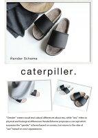 【送料無料!】HenderScheme【エンダースキーマ】caterpillarサンダルシャワーサンダル【レディース】【メンズ】1・2サイズ