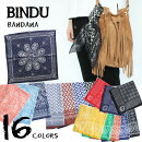 BINDU【ビンドゥー】バンダナ