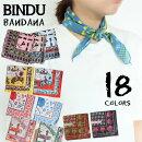 BINDU【ビンドゥー】バンダナ(02)
