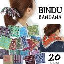 BINDU【ビンドゥー】バンダナ(03)