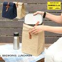 【送料無料!】BAGWORKS【バッグワークス】ランチマン LUNCHMAN【レディース】【メンズ】