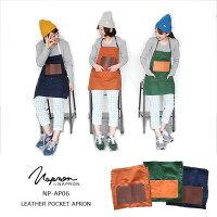 【再入荷】【送料無料!】NAPRON【ナプロン】LEATHERPOCKETAPRON【レディース】【メンズ】