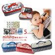 ninita【ニニータ】離乳食ケース(保温・保冷機能付き)安心の日本製 ベビーフード 赤ちゃん