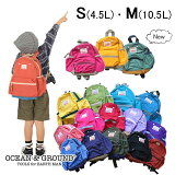 リュック キッズ ナイロンリュック 【送料無料!】OCEAN&GROUND(オーシャンアンドグラウンド)Daypack Good day【ベビー・キッズ】サイズS(4.5L)・M(10.5L)