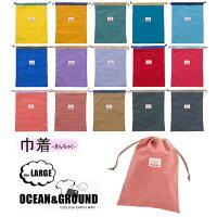 【メール便OK】OCEAN&GROUND【オーシャンアンドグラウンド】巾着大GOODDAY【キッズ・ジュニア】サイズFree