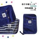 【ネコポス送料無料!】OCEAN&GROUND【オーシャンアンドグラウンド】母子手帳ケース BLUE BLUEサイズ F(フリー)