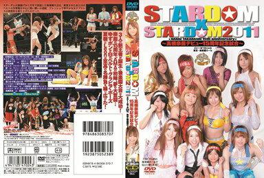 STARDOM X STARDOM 2011〜高橋奈苗デビュー15周年記念試合〜[DVD]