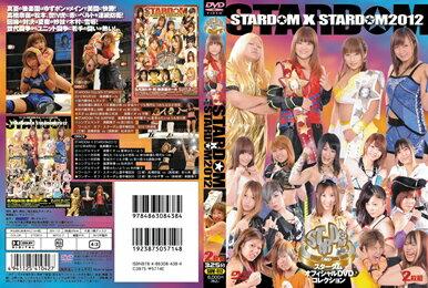 スターダム STARDOM X STARDOM2012 [DVD2枚組]
