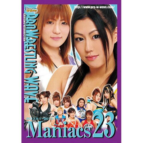 プロレスリングWAVE マニアックス 23