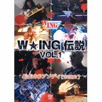 W★ING伝説 VOL.1 暴虐のラプソディ[狂詩曲] DVD