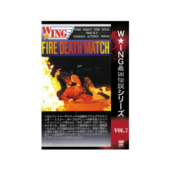 W★ING最凶伝説シリーズ vol.7 FIRE DEATH MATCH ONE NIGHT ONE SOUL DVD