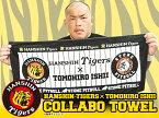 新日本プロレス NJPW 阪神タイガース×石井智宏 コラボ フェイスタオル
