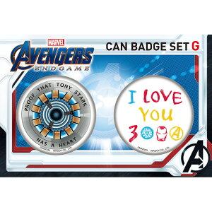 Marvel(マーベル) Avengers: Endgame(アベンジャーズ/エンドゲーム) 缶バッジセット G [インロック]