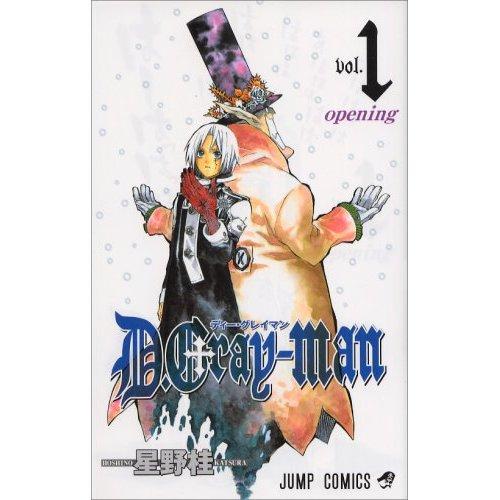 全巻セット, 全巻セット(少年)  D.Gray-man 1-27