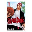 【コミック】SLAM DUNK スラムダンク 新装再編版 新