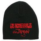 新日本プロレス NJPW 内藤哲也 ロス・インゴベルナブレス・デ・ハポン ニット帽
