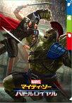 Marvel(マーベル) Thor: Ragnarok(マイティ・ソー/バトルロイヤル) 3ポケットクリアファイルA [インロック]