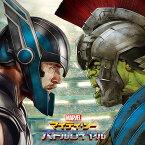 Marvel(マーベル) Thor: Ragnarok(マイティ・ソー/バトルロイヤル) ダイカットステッカーB [インロック]