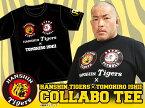 【メール便対応】新日本プロレス NJPW 阪神タイガース×石井智宏 コラボTシャツ (ブラック)