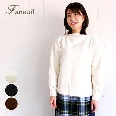 Faneuilファヌルカットソーボトルネックワイドボディレディース布帛みたいな綾織りカットソー