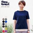 【送料無料】【日本製】 Dana Faneuil(ダナファヌル)ムラ糸 半袖 無地 カットソー Tシャツ Made in Japan 日本製 レディース 主婦の方にも大人気のムラ糸七分袖の半袖タイプです。