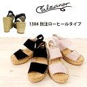 【期間限定30%OFF】【別注】CALZANOR(カルザノール)エスパ...