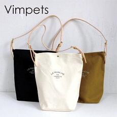 VIMPETS(ヴィムペッツ)2WAYバッグショルダーバッグトートバッグバッグコットンキャンバス帆布MadeinJapan日本製レディーストートとショルダーになる大人の2wayバッグ