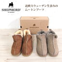 【送料無料】 SHEPHERD【シェファード 】S3100 ...