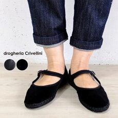 【正規輸入品】drogheriaCrivellini(ドロゲリア・クリベリーニ)ベルベットストラップシューズPAJ014VELVETイタリアFURLANE靴シューズレディース艶やかベロアと美しいフォルムのストラップシューズ