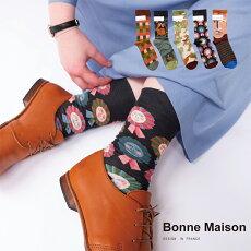 【正規輸入品】BonneMaisonボンヌ・メゾンソックス靴下フランスFranceデザインテキスタイルフランスデザインのテキスタイルソックス