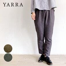 YARRA(ヤラ)リネン紺ヘリンボーン麻混パンツテーパード綿麻ヘリンボーンテーパードパンツ