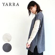 YARRA(ヤラ)ニットベストロング丈無地ワイドワイドボディラムラムナイロンのワイドボディロングニットベスト