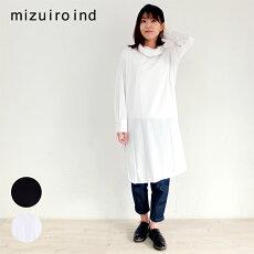 mizuiroindミズイロインドハイネックシャツチュニックチュニックシャツレディースJAPAN日本製無地スリットハイネックチュニックシャツ