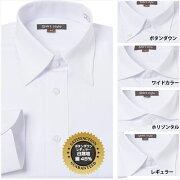【57%OFF】【60%OFF】ワイシャツ長袖お洒落なマイターカラードレスシャツ!ボタンダウンビジネスシャツ【M、L、LLサイズ】【ストライプ柄】【ブルー、ダークブルー系】