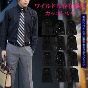 ワイシャツ黒ブラックシャツメンズシャツおしゃれ長袖ボタンダウン結婚式ドレスシャツドゥエボットーニカッターシャツレギュラーワイドカラーホリゾンタルビジネスホストメンズ長袖シャツ黒s37-79m39-81L41-83LL43-853L45-86/ysh-2004