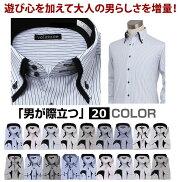 【60%OFF】送料無料ワイシャツセット長袖【ドゥエボットーニシャツ】ボタンダウンシャツクールビズYシャツ/サイズS・M・L・LL・3L(大きいサイズ)