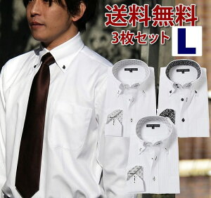 送料無料 長袖 ワイシャツ セット 3枚 白 スリム 細身 おしゃれ ビジネスシャツ ボタンダウン カッターシャツ メン...