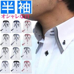 半袖ワイシャツ yシャツ 半袖 メンズ シャツ スリム 標準サイズ ビジネス ボタンダウン 白 ストライプ 首回り S 37 M 39 L 41 LL 43 3L 45 ドゥエボットーニ クールビズ イージーケア おしゃれ ドレスシャツ カッターシャツ/ ysh-5002 2枚 送料無料