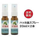 【公式SHIGETA/シゲタ】ミッドナイトラスター(大容量)