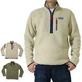 パタゴニア メンズ レトロ パイル プルオーバー フリースジャケット patagonia Patagonia Men's Retro Pile Fleece Pullover 2019年モデル レトロパイル 送料無料 定番 あす楽 ■品番22810