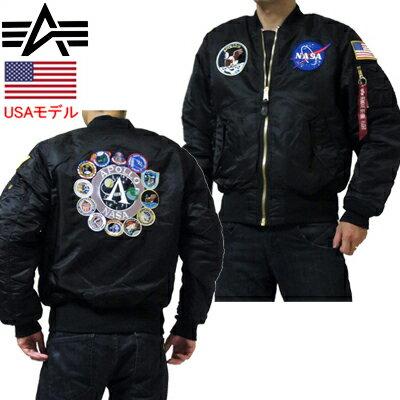 アルファ MA-1 NASA アポロ ALPHA アルファインダストリーズ ALPHA INDUSTRIES APOLLO MA-1 FRI...