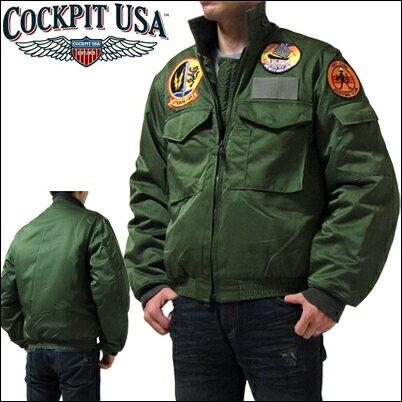 Wep Flight Jacket   Outdoor Jacket
