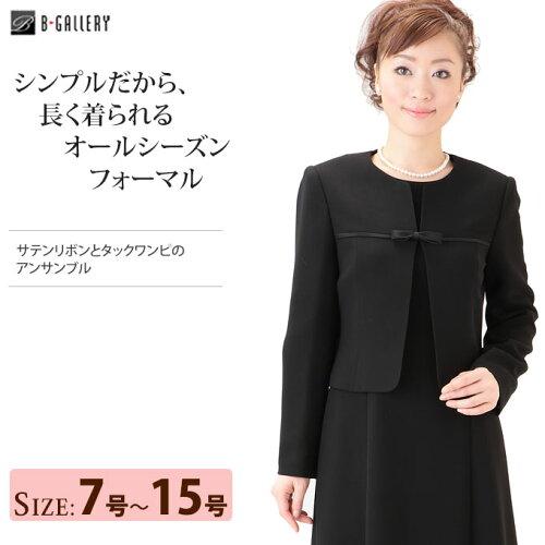 サテン切替のノーカラーアンサンブル(110011113)【卒業式/...