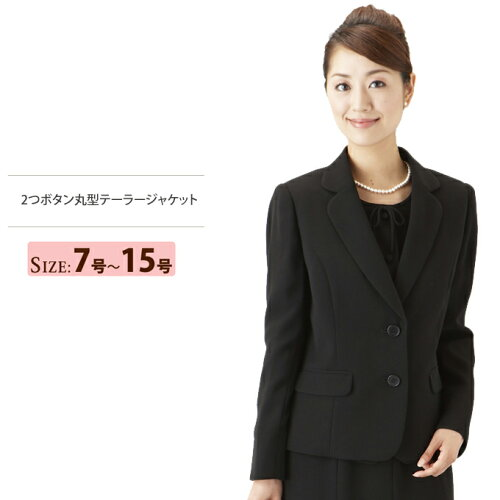 2つボタン丸型テーラージャケット(110135142)【卒業式/卒園式...