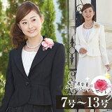 七五三ママスーツ|タック使いテーラードジャケット(1305・・・