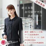 美ママスーツ|濃紺ステンカラージャケットアンサンブル(16・・・