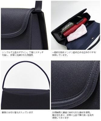 お受験バッグ【岩佐】濃紺フォーマルバック