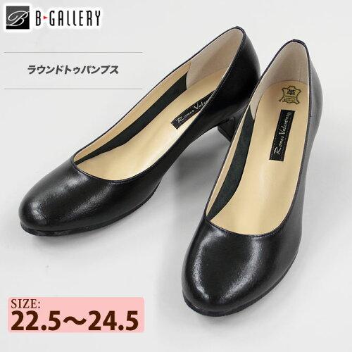 日本製フォーマルパンプス(wb5100)