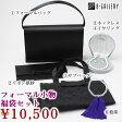 フォーマル小物福袋3(wb9004)【セット set フォーマル ブラックフォーマル 小物セット バッグ 数珠...